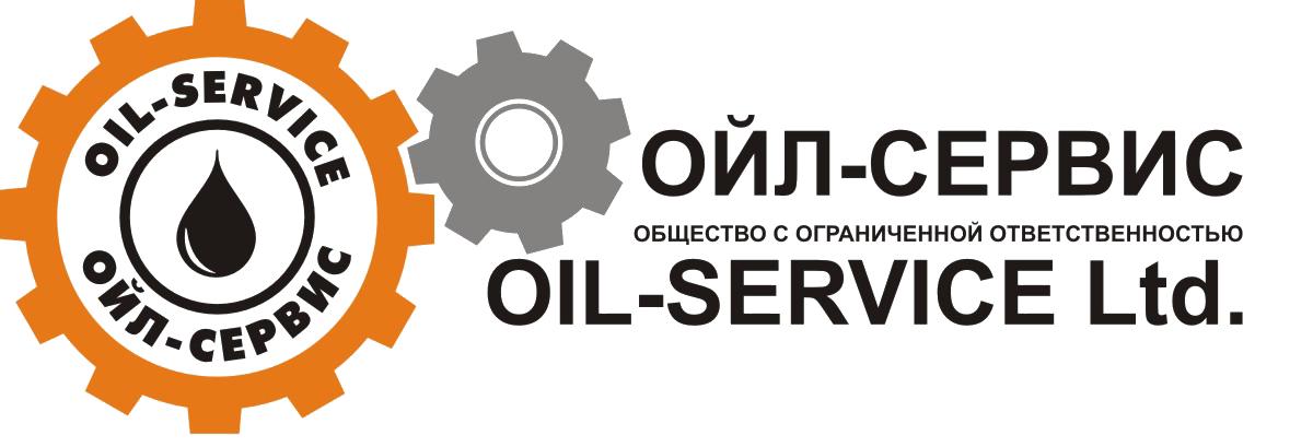 oil-logo